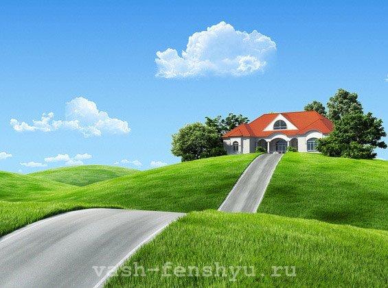 фен шуй защита дома дороги