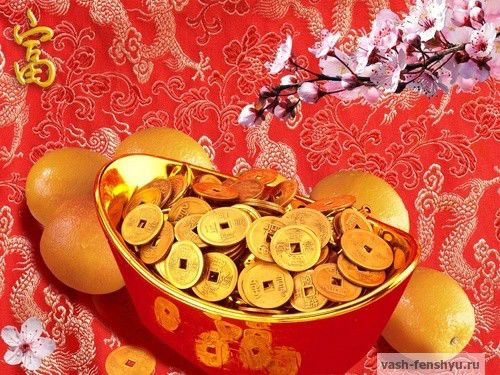 талисман богатства апельсин