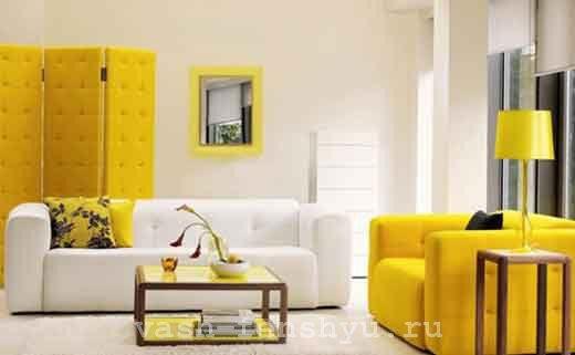 цвета фен шуй бело желтый