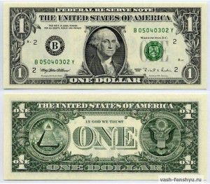 фен шуй кошелек доллар