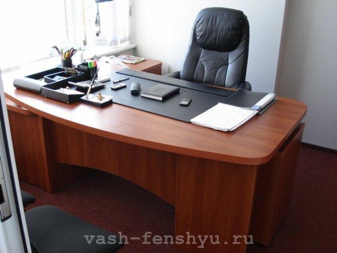 кабинет для работы