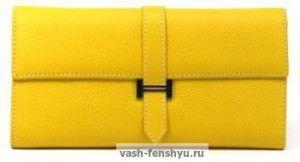 кошелек по фен шуй желтый