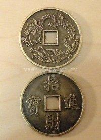 монеты фен шуй счастливая большая