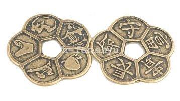 монеты фен шуй значения в виде цветка сливы