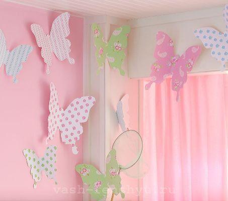 бабочки по фен шуй детская комната