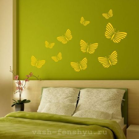 бабочки по фен шуй спальня