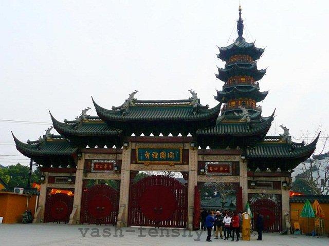 Пагода фен-шуй — символ защиты с древних времен