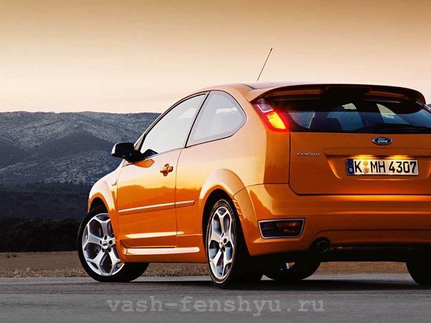 цвет машины по фен шуй оранжевый