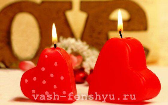 зона любви по фен шуй свечи