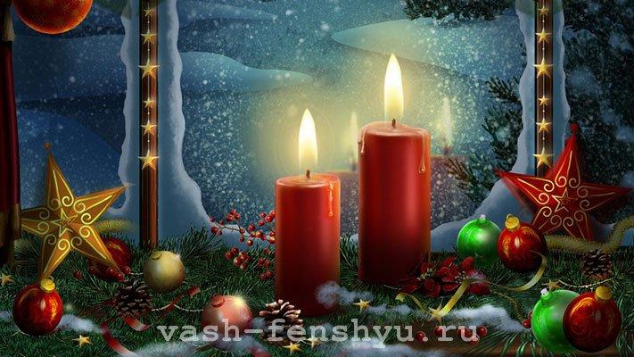рождество по фен шуй свечи у окна