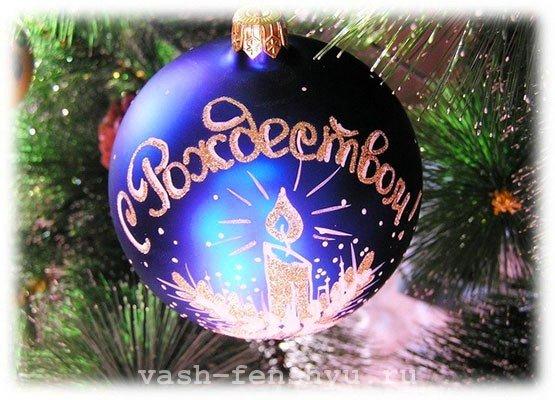 рождество по фен шуй елка