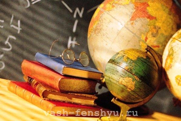 Глобус в зоне мудрости и знаний