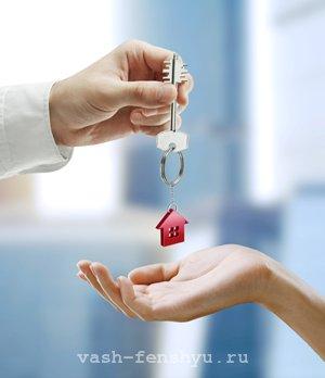 как продать квартиру по фен шуй быстро