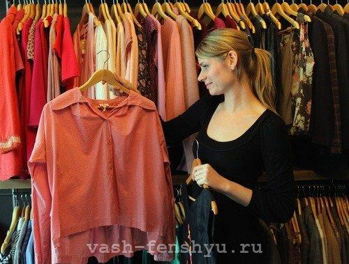 Как одежда влияет новости россии - b6d1