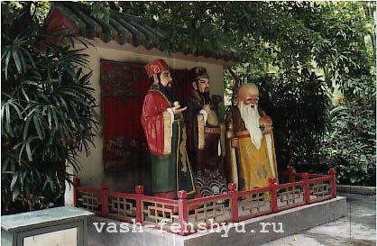 три звездных старца в фен шуй садовые статуи