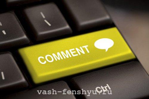 Лучший комментатор месяца – итоги июнь + завершение конкурса