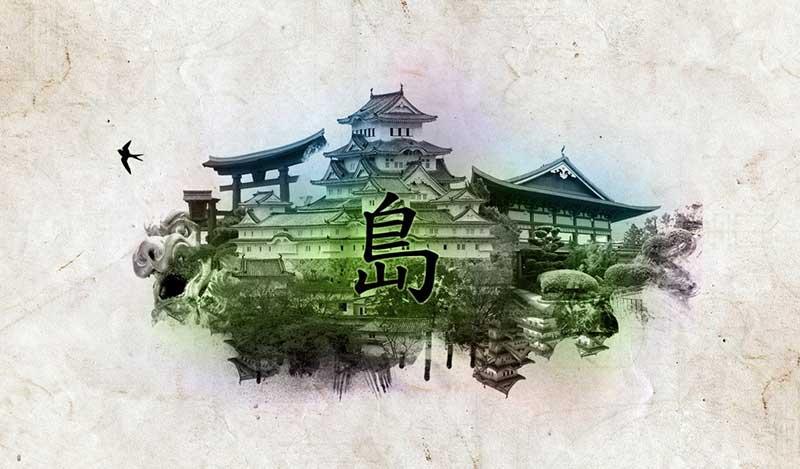 Китай фен-шуй