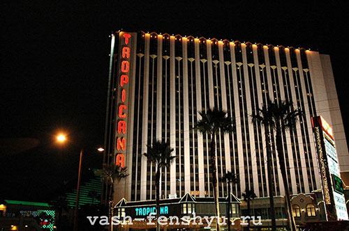 отель тропикана фен-шуй